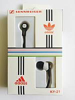 Вставные Hi-Fi наушники вкладыши Adidas Sennheiser KY-21