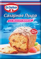 Сахарная пудра с ванильным вкусом