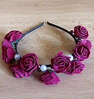 Обруч Троянди