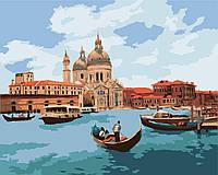 Картины по номерам / коробка. Городской пейзаж. Полдень в Венеции 40х50 арт. КН2118