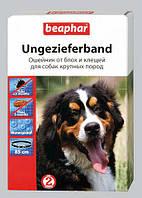 Beaphar (бифар)- ошейник от блох и клещей для собак 85 см