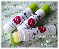"""Бальзам для губ """"Манго"""", фото 1"""