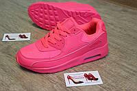 Розовые,неоновые,фуксия  кроссовки женские Nike Air Max