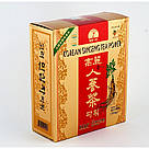 Корейский женьшеневый чай 50, фото 2