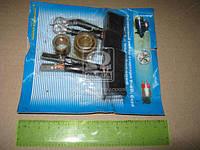 Щетка стартера (4шт) МТЗ СТ-24+ втулки стартера (3шт) МТЗ СТ-24 ( комплект ) СТ24-3708050/04