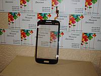 Тачскрин сенсор Samsung i8262