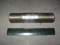 Шпилька опоры задний Т 150К (производитель ХТЗ) 151.30.218