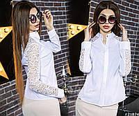 Шикарная блузка с гипюровыми рукавами