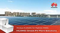 Сетевые солнечные системы Huawei
