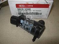 Мотор омывателя лобового стекла (производитель Mobis) 985101C500