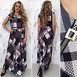 """Платье нарядное """"Модная Леди"""", фото 3"""