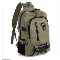 Рюкзаки в стиле милитари интернет магазин хозяйственные сумки на колесах verage тележки