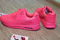 Розовые яркие  женские кроссовки Nike (копия)