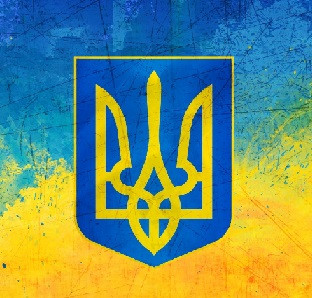 Металлочерепица Ukraine (украинская)