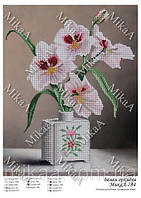 """Схема для вишивки бісером """"Біла орхідея"""" М-784"""