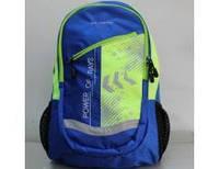 Рюкзак ортопедичний Dr. Kong  Z296, синий, L, 970292