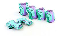 Защита для взрослых наколенники, налокотники, перчатки ZEL SK-4685GV PERFECTION (р-р M, L, мятный-фиолетовый)