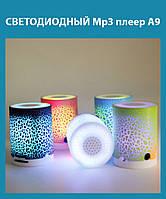СВЕТОДИОДНЫЙ Mp3 плеер LED