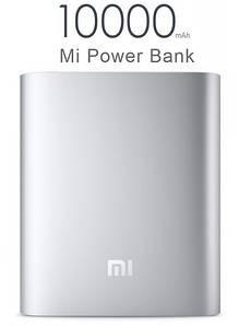 Универсальная батарея Xiaomi Mi Power Bank 10000 mAh Серебристая, ОРИГИНАЛ