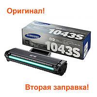 Лазерный картридж, оригинальный, вторая заправка Samsung MLT-D1043S