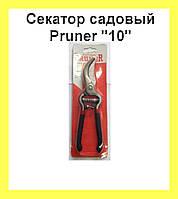 """Секатор садовый Pruner """"10"""""""