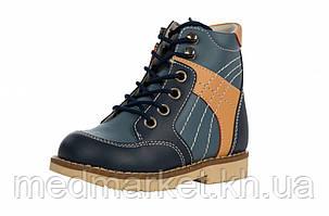 Ботинки ортопедические 03-405
