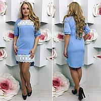 Нарядное платье-туника Стелла