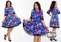 Цветочное батальное короткое платье с юбкой солнце, фото 1