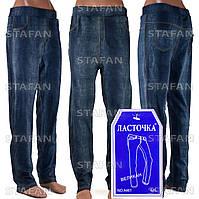 Женские штаны под джинс Nailali A461-1 5XL-R. Размер 44-46.