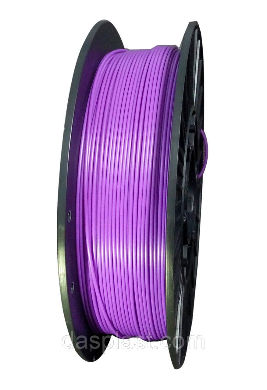 АБС пластик фиолетовый 0,5 кг 1.75мм  для 3d принтеров и ручек