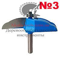 №3 Фигирейная горизонтальная фреза D89 H62 d8 Karnasch