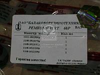 Ремкомплект регулятора давления ВАЗ 2108, -09, 099 (производитель БРТ) Ремкомплект 68Р
