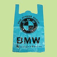 Пакеты майка  BMW 70х43 см, 50 шт