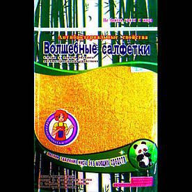 Волшебная салфетка Бамбуковая 23х18 см(Губки_23*18бамбук)