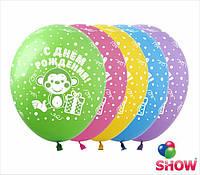 """Латексные воздушные шары с рисунком """"С днем рождения (обезьянка)"""", диаметр 12 дюмов (30 см.), печать шелкограф"""