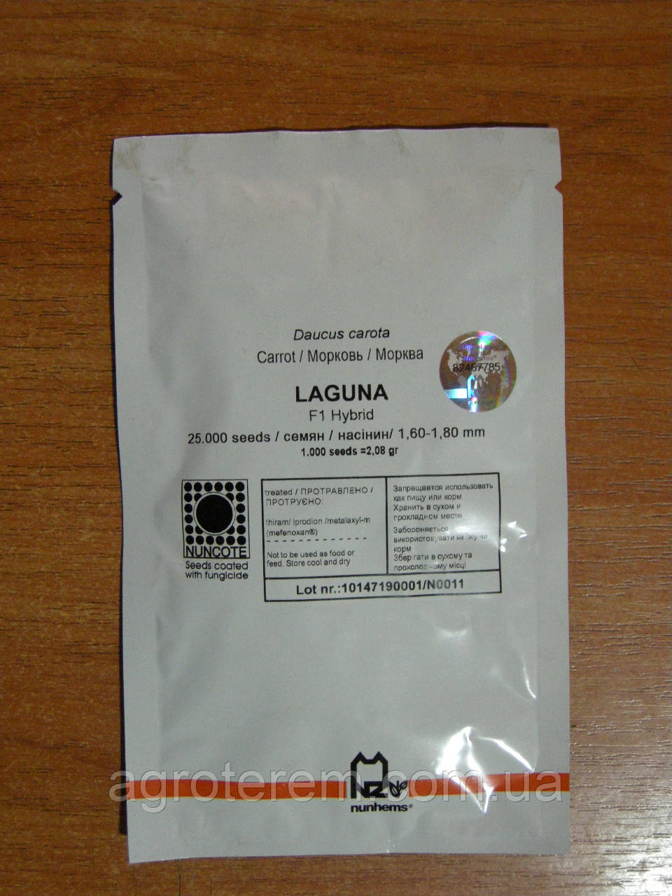 Морковь Лагуна 25000 с (1,6) - Agroterem в Одессе