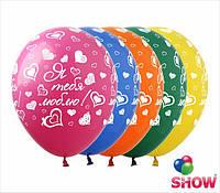 """Латексные воздушные шары с рисунком """"Я тебя люблю сердечки"""", диаметр 12 дюмов (30 см.), печать шелкография 5 с"""