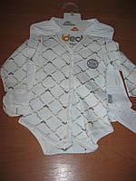 Детские комплекты боди и ползунки для новорожднных мальчиков 50-56 см  Турция интерлок