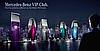 Туалетная вода Mercedes-Benz VIP Club Pure Woody 100 ml, фото 2