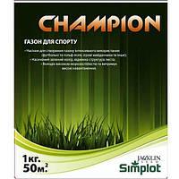 "Семена ""CHAMPION"" (1 кг)"