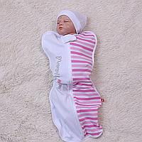 """Кокон для новорожденного """"MAMMY"""" (розовый)"""