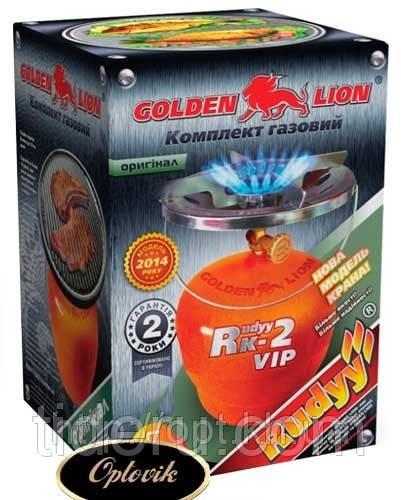 """Пикник Golden Lion """"RUDYY Rk-2 """" 5 литров"""