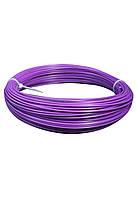 АБС пластик фиолетовый 0,1 кг 1.75мм  для 3d принтеров и ручек