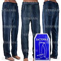 Женские штаны под джинс Nailali A461-1 6XL-R. Размер 46-48.