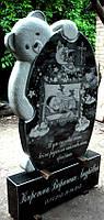 Памятник малышу, памятник ребенку, надгробия для детей