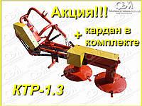 Косилка для мини трактора
