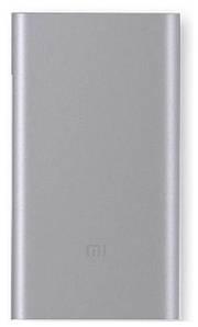 Универсальная батарея Xiaomi Mi Power Bank 2 10000 mAh Серебристая, ОРИГИНАЛ