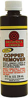 Ср-во д/чистки Shooters Choice Shooters Choice Copper Remover 8 oz(для удаления меди из наре