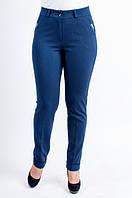 Синие принтированные женские брюки
