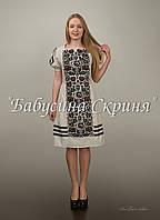 Заготовка Борщівської жіночої сукні для вишивки нитками/бісером БС-96с, фото 1